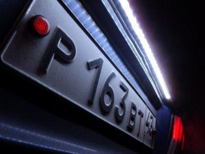 подсветка номера ваз 2110