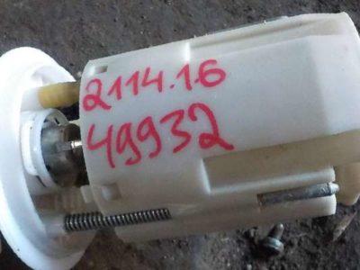 ваз 2114 не работает бензонасос