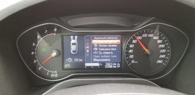 форд галакси расход топлива