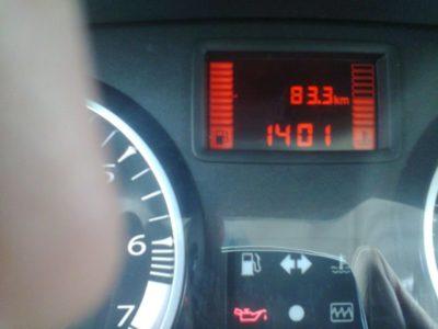 расход топлива на 100 км ваз 2114