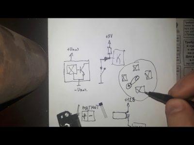 как подключить сигнал на ваз 2107