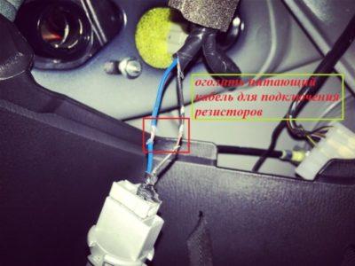 установка сигнализации мазда 3