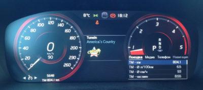 вольво хс90 дизель расход топлива
