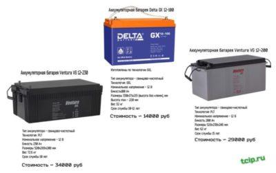 как заряжать свинцово кислотный аккумулятор