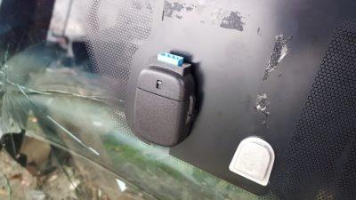 как включить датчик дождя
