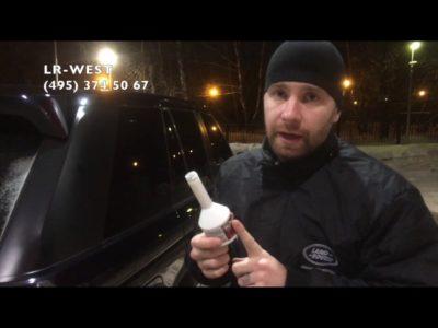 как завести ленд ровер в мороз