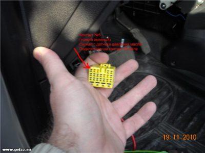 точки подключения сигнализации киа рио