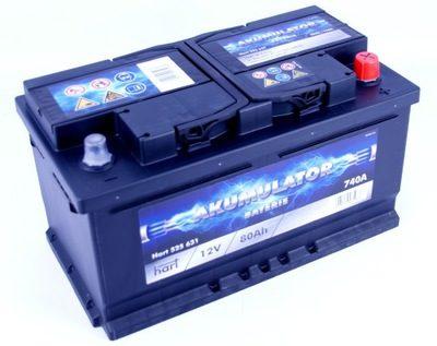 что означают надписи на аккумуляторе