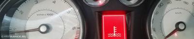 ошибка engine fault пежо 308